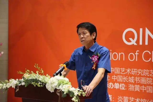 【艺术资讯】秦海中国画作品展在炎黄艺术馆隆重开幕
